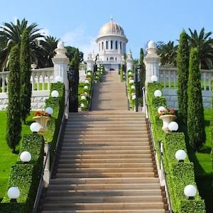 Il Báb—L'Araldo della Fede Bahá'í