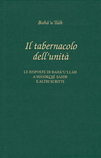 Il tabernacolo dell'unità