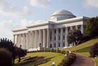 La Casa Universale di Giustizia